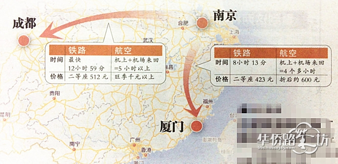 南京—厦门 首开高铁,比原来动车快1小时