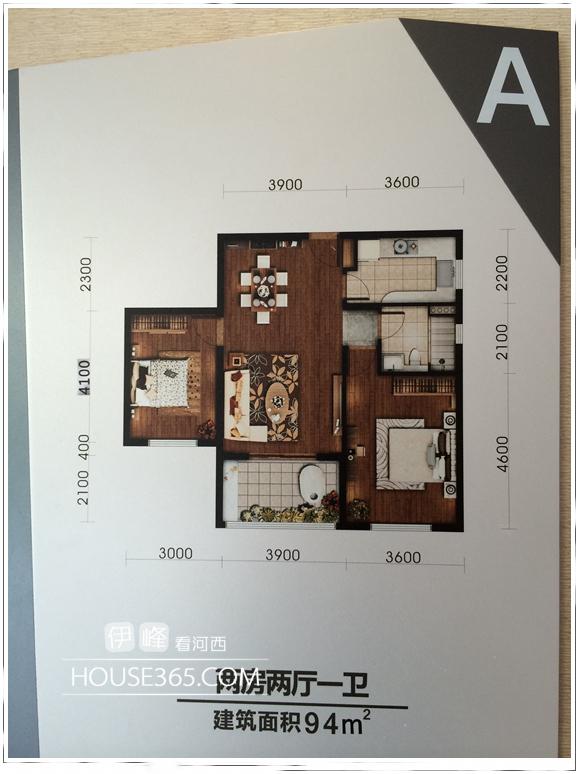 """> 仁恒绿洲新岛94平米户楼栋位置分布及样板间实拍,年轻的""""准岛主""""们"""