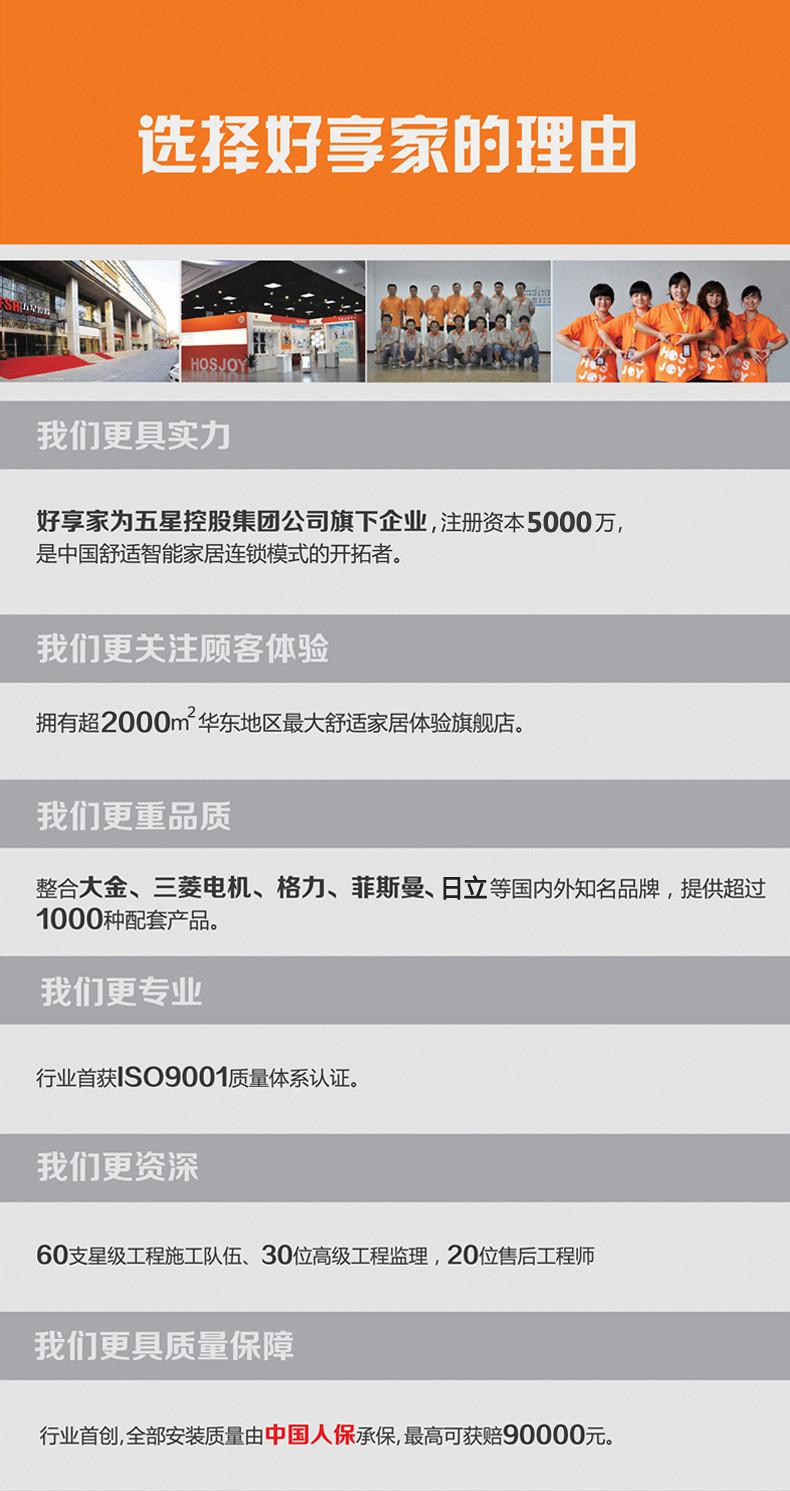 【高科荣境】【118�O 124�O 142�O 178�O 350�O】【地暖  暖气片  空调 新风 】真实施工日记