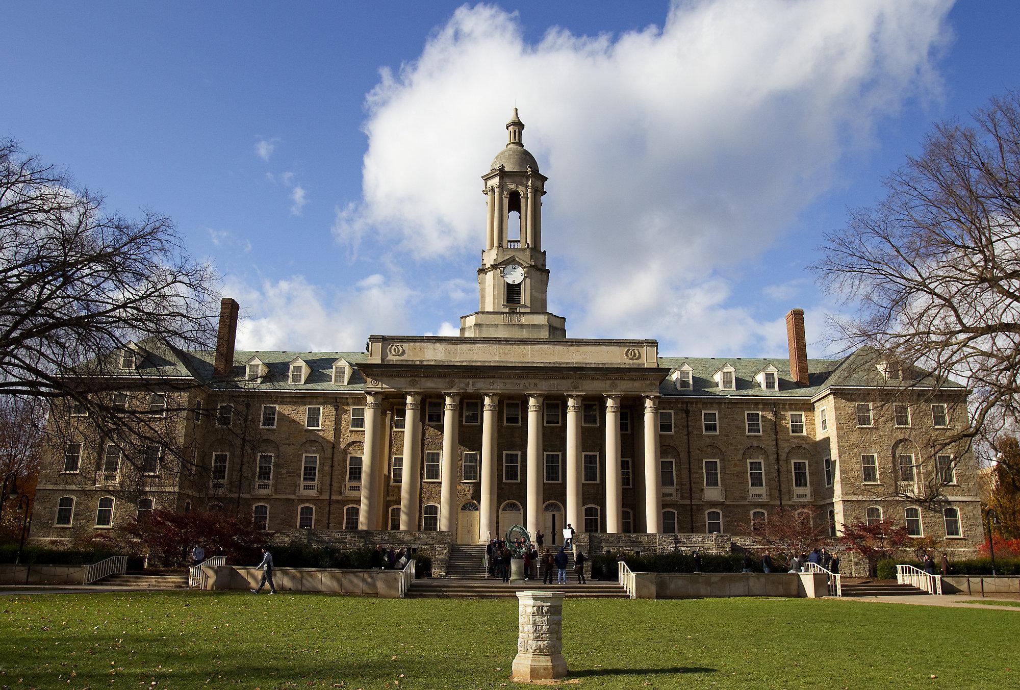 西北大学就更厉害了,是美国排名前20的大学,没点底气还真是不敢申请呢
