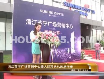 清江苏宁广场视频图