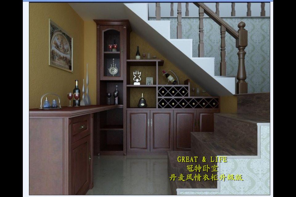 特卧室衣柜移门酒柜南京衣柜配套家具 商品分类:            套房家具