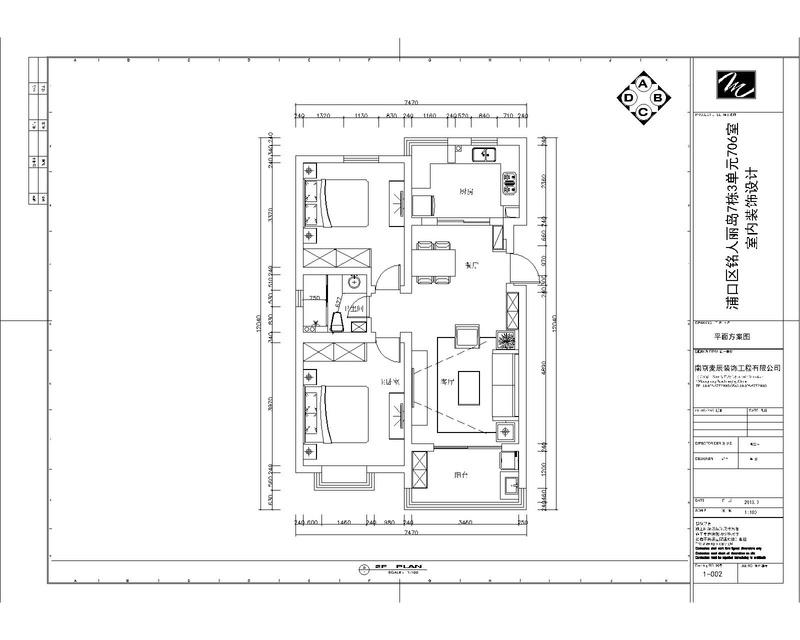 铭人丽岛在线工地开工大吉_麦辰设计-365家居宝商城
