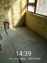 爱涛尚书云邸小区装修在施工地参观-水电改造