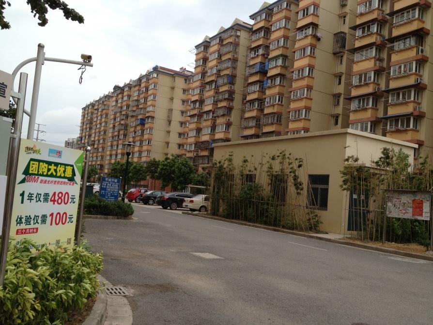 城市之光国际公寓1室1厅1卫45平米2014年产权房精装