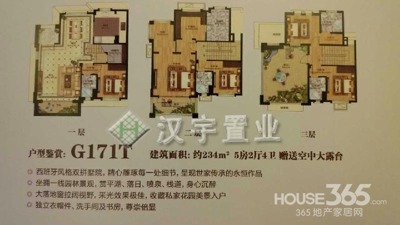 【汉宇代理房】碧桂园 凤凰岛稀缺别墅 双拼 全新户型 火爆开售
