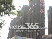 弘阳广场工程实景图