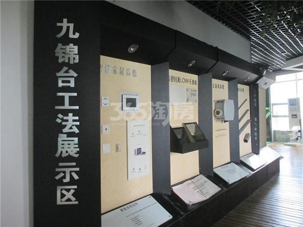 九锦1号售楼部内实景图