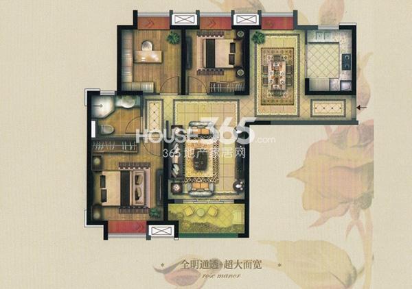 实地玫瑰庄园C1户型3室2厅1卫 110平方米