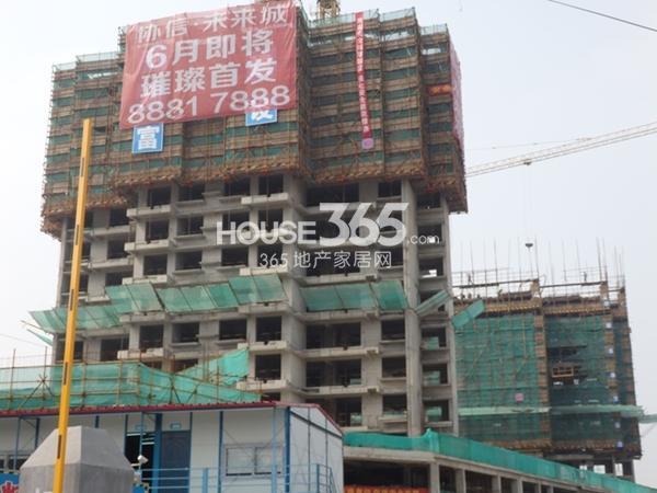 启迪协信无锡科技城实景图(2014.7)