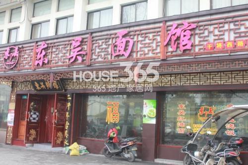 姑苏金茂府周边的东吴面馆