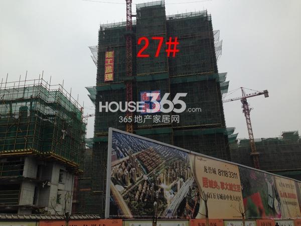 龙湖龙誉城27#楼工程进度图(2015.3)
