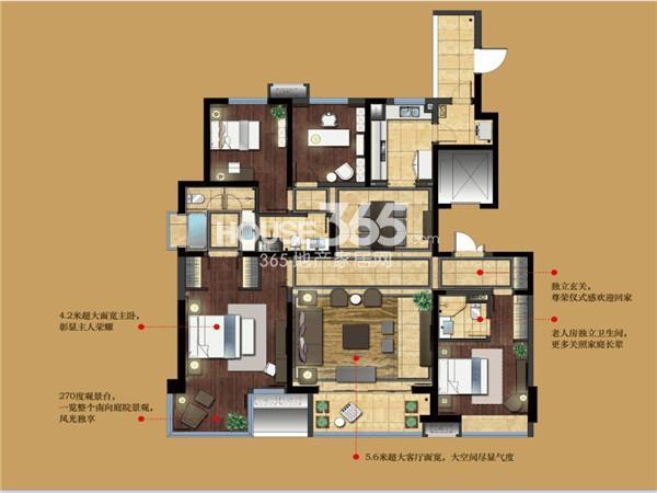 万科大明宫陶然墅4室2厅3卫1厨192.00㎡户型图