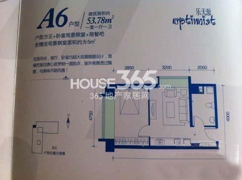 融尚中央住区A6户型一室一厅一卫53.78㎡