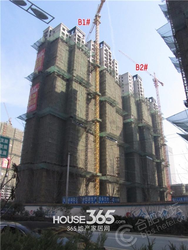 淮矿东方蓝海4月工程进度(2015.4.02)