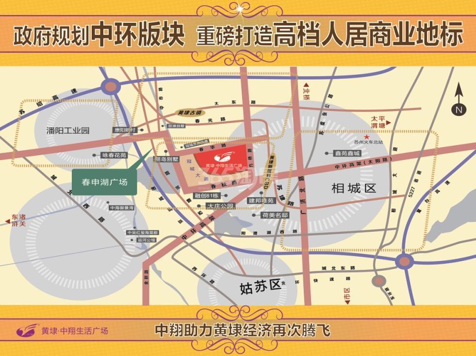 黄埭中翔韩式生活广场交通图
