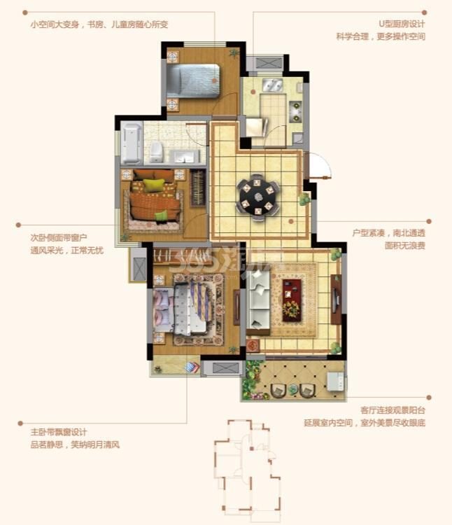 银亿东城12街区标准层B2户型