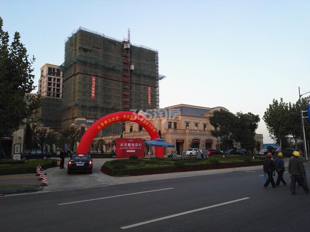 翠屏诚园实景图(10.24)