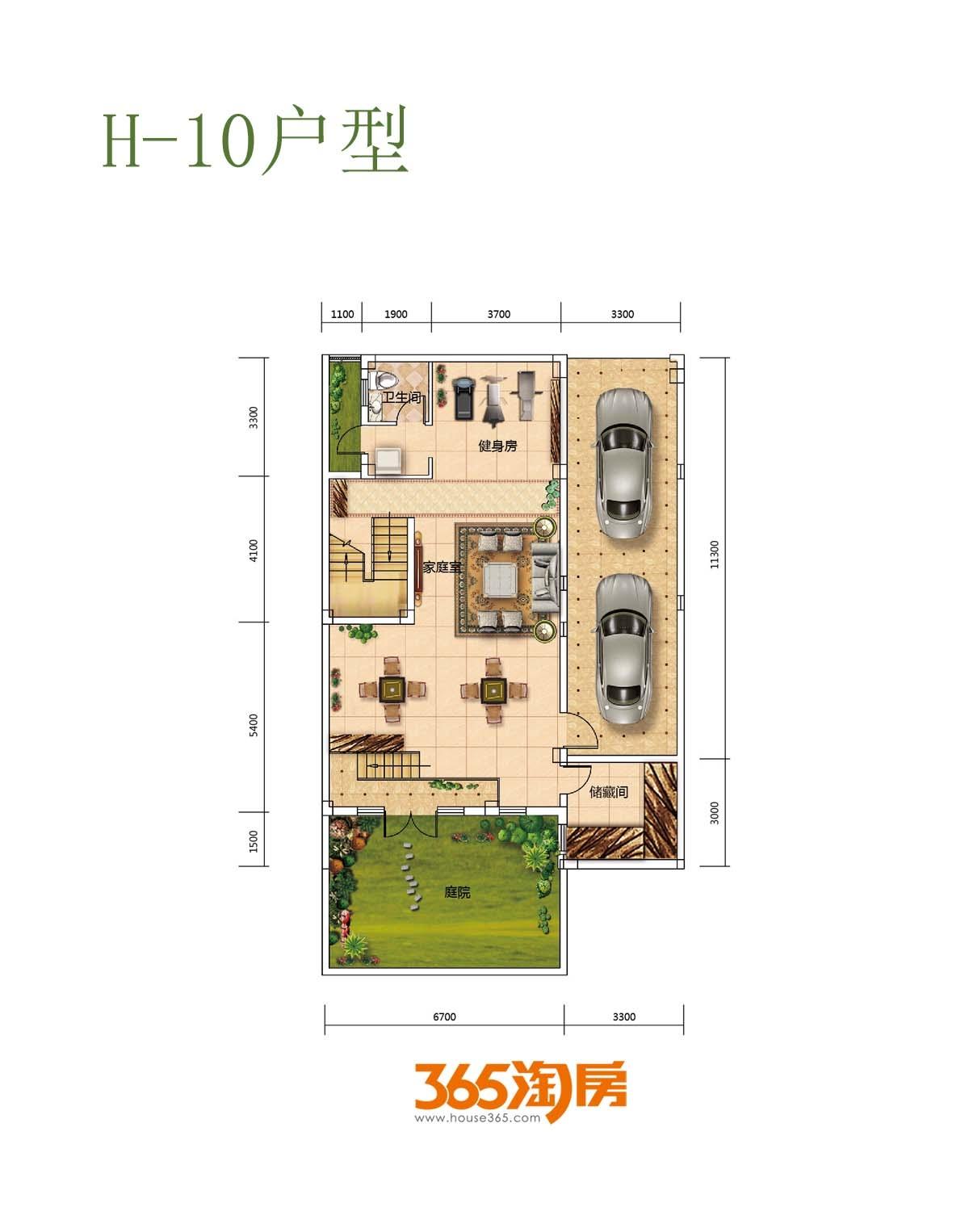 中国院子万振紫蓬湾H-10户型
