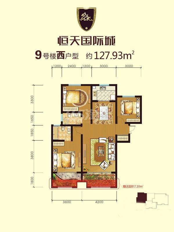 恒天国际城9号楼西户型3室2厅2卫1厨127㎡