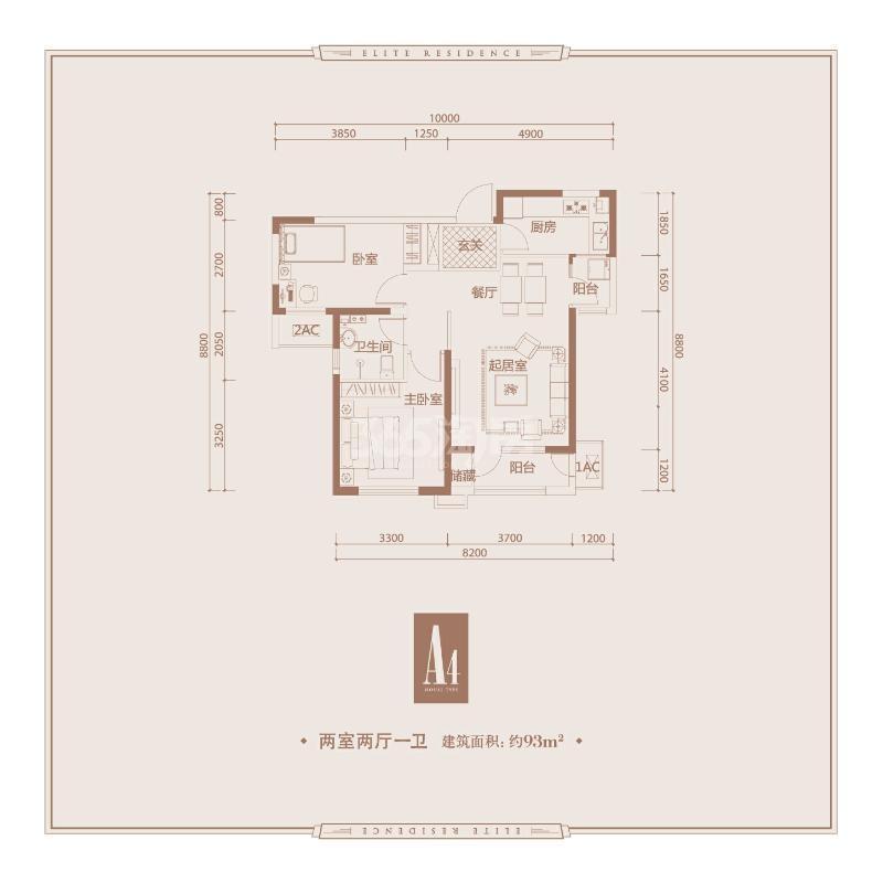 A4户型 93㎡ 两室两厅一卫