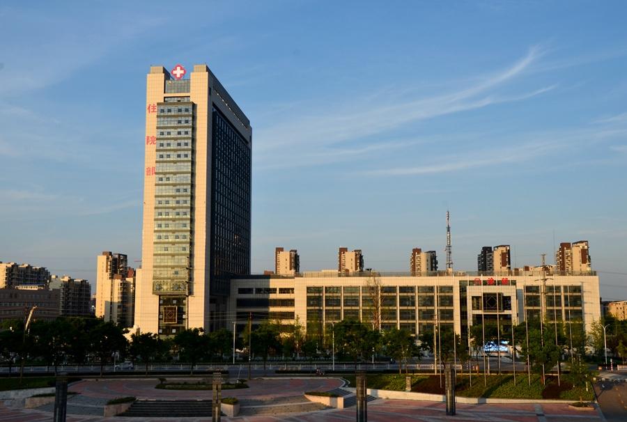 医疗配套——芜湖市中医院城南新院区