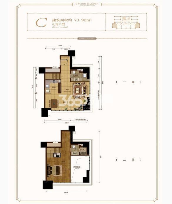 公寓C户型73.92㎡1室2厅2卫