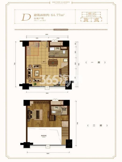公寓D户型64.77㎡1室2厅2卫