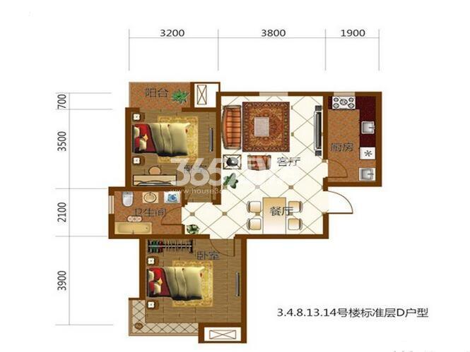 标准层D户型88㎡2室2厅1厨1卫