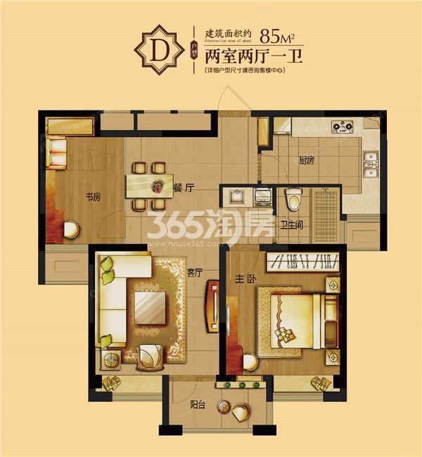 i户型三室两厅一卫_扬州香槟园_扬州新房网_365淘房