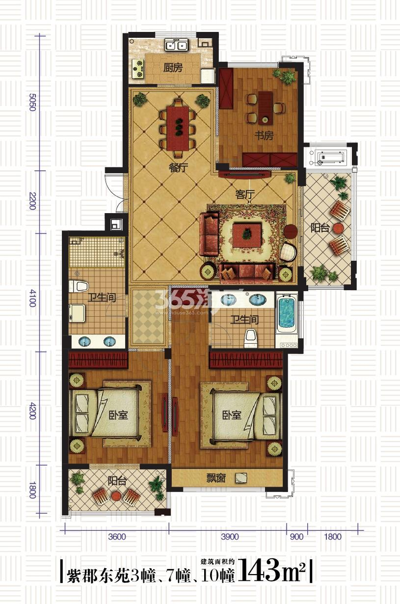 协安紫郡东苑3、7、10号楼143方户型图