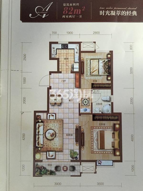 两室两厅一卫 82平米