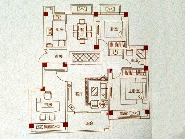 开元蓝庭户型图
