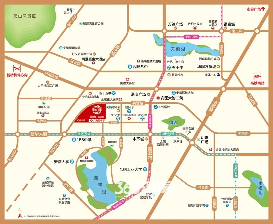葛洲坝国际中心交通图