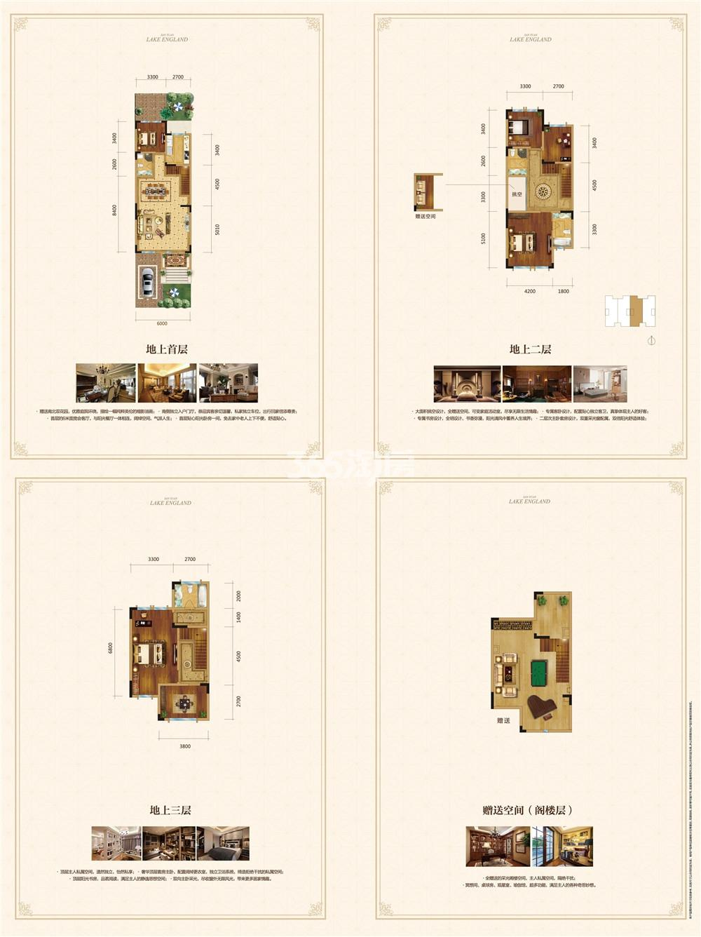 联排三层中户6室2厅3卫