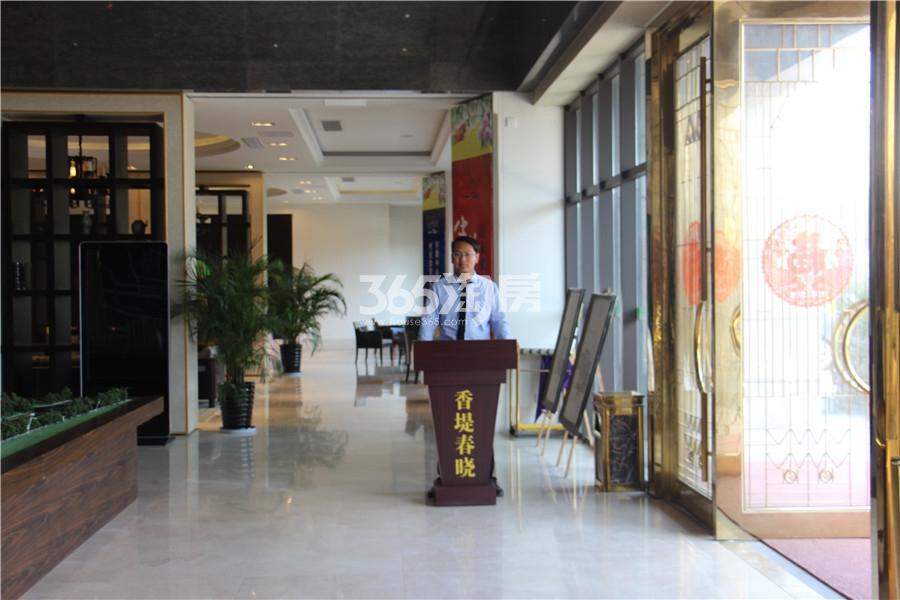 香堤春晓销售中心实景