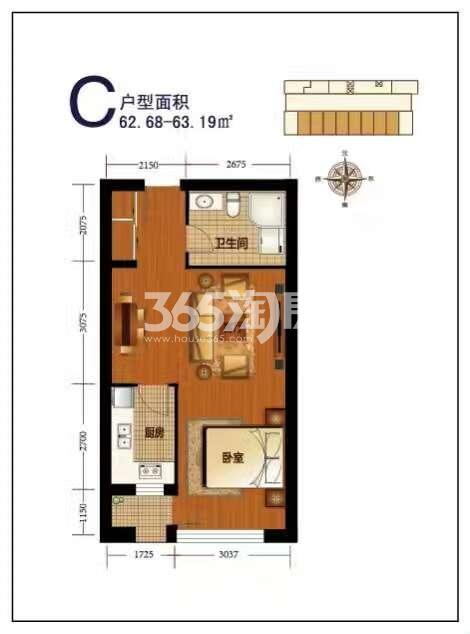 C户型 1室1厅1卫 63平米