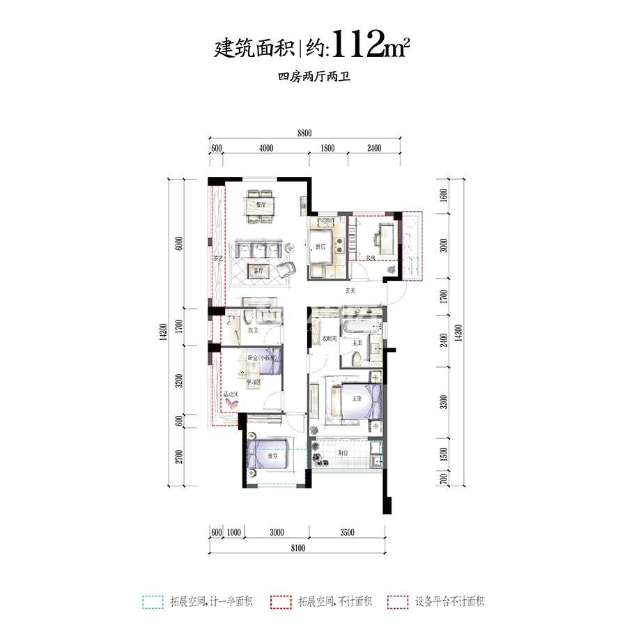 华夏四季高层21号楼E1户型112方四房两厅两卫