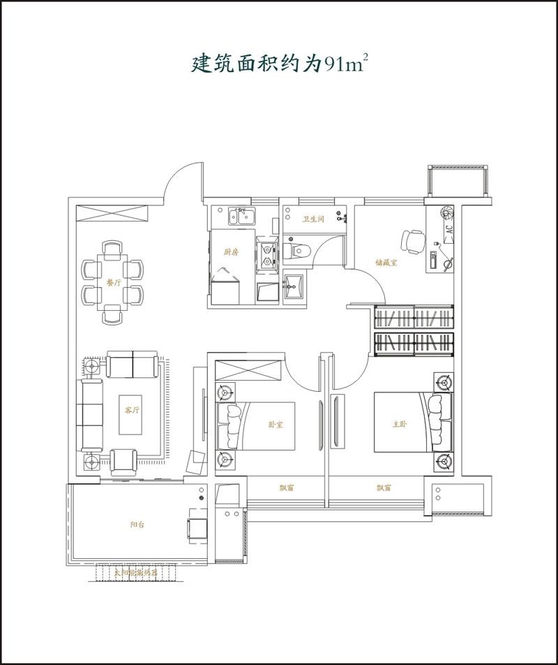 华地森林语C12+1户型图