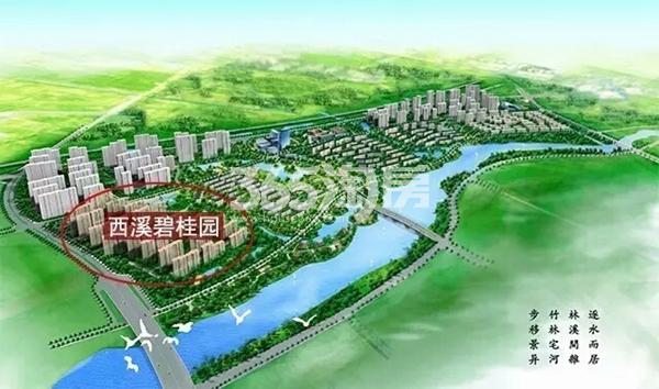 西溪碧桂园鸟瞰图