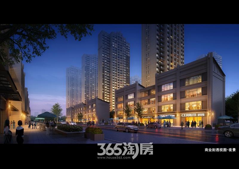 华南城紫荆名都商业街透视图