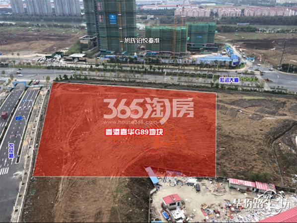 香港嘉华南站G89地块实景图