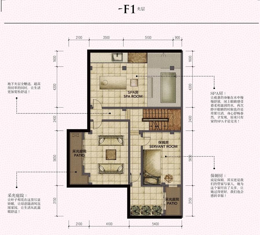 柏庄丽城约293平L1户型图-F1夹层