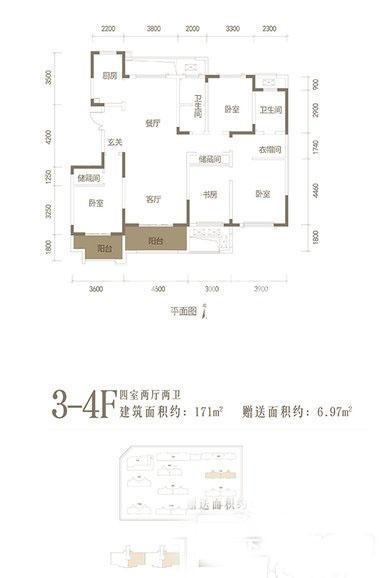 曲江香都3-4F户型4室2厅2卫1厨171平米