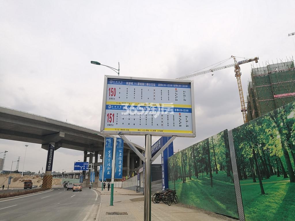 兰州碧桂园交通图