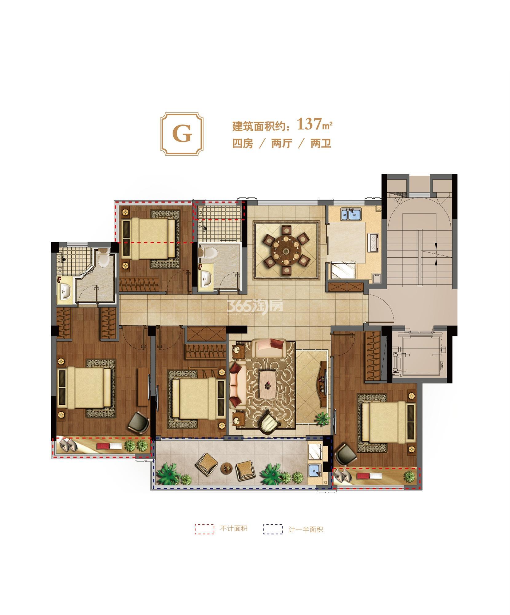 荣安翡翠半岛洋房2-8、10号楼G户型 137㎡