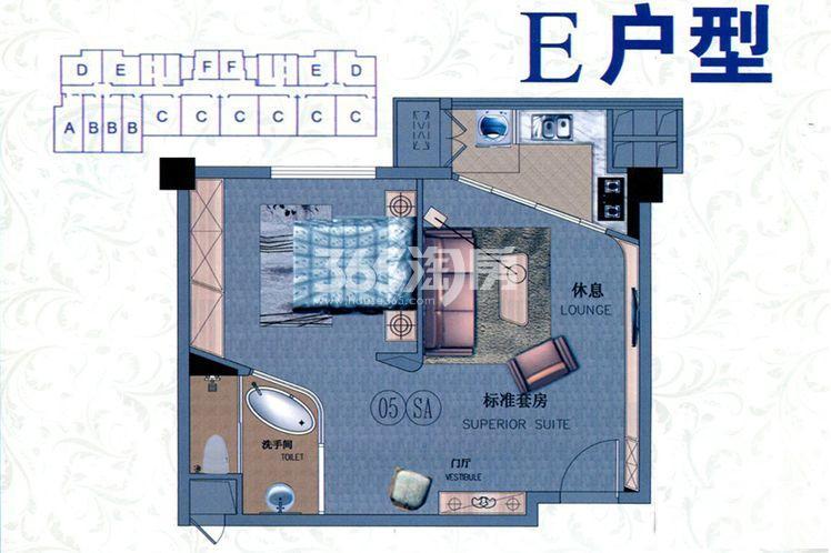酒店公寓E户型
