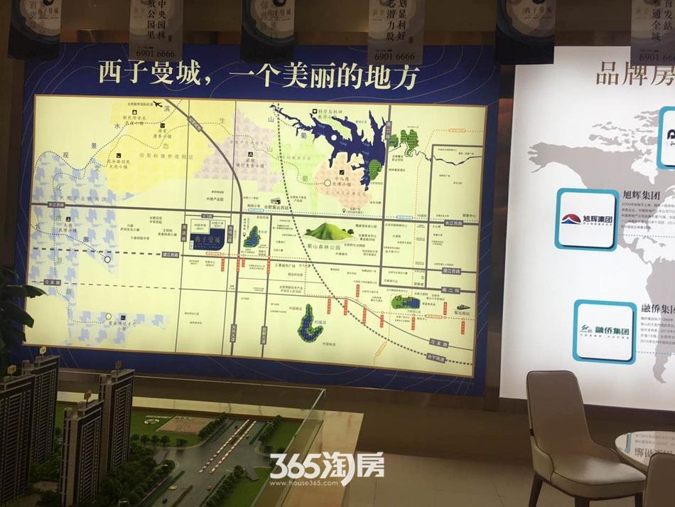 西子曼城售楼部实景(2017.7)