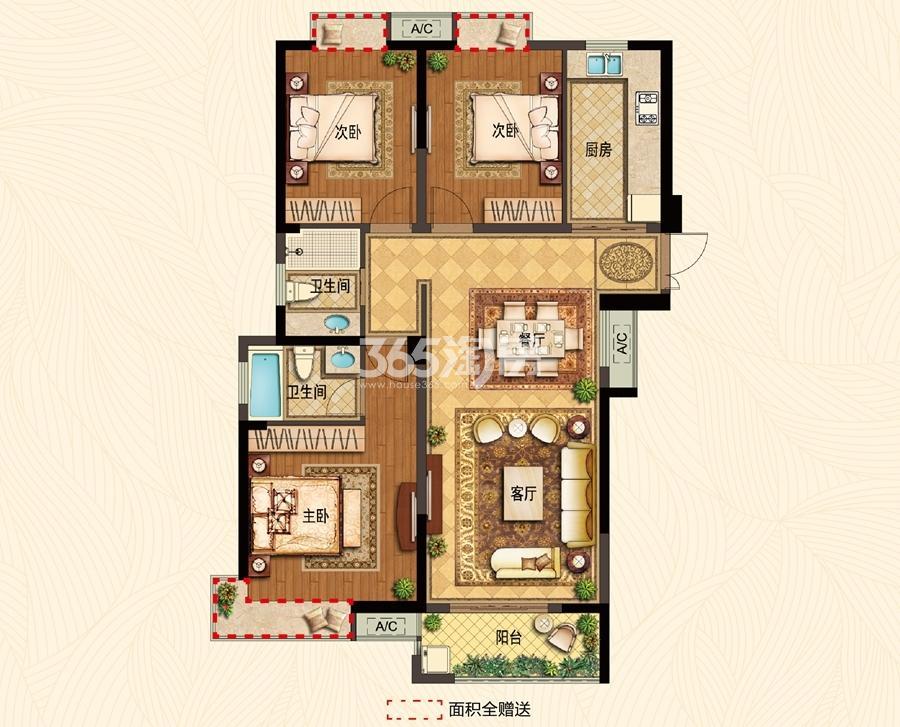 翰林公馆南区高层120平G2户型图