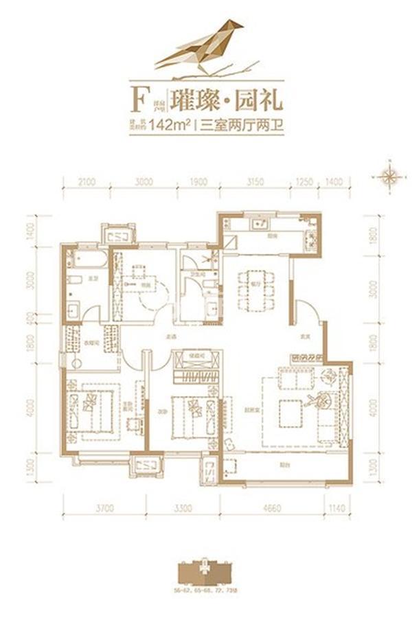 142平米三居